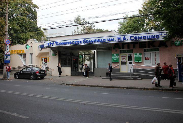 Экс-главврач крымской клиники пойдет под суд из-за завышения зарплат