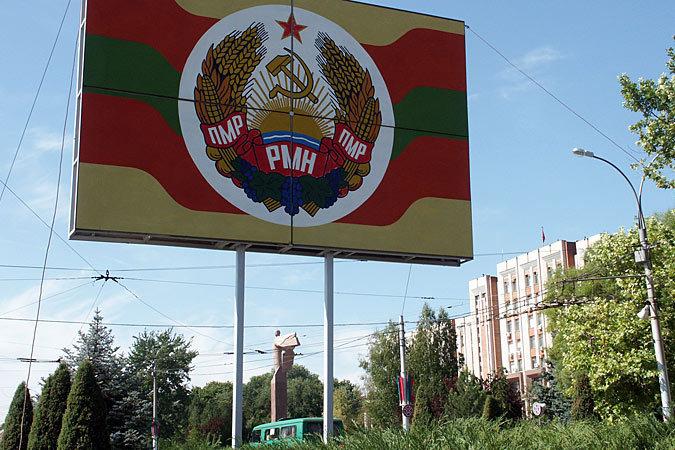В ОБСЕ обсудят тему приднестровского урегулирования.