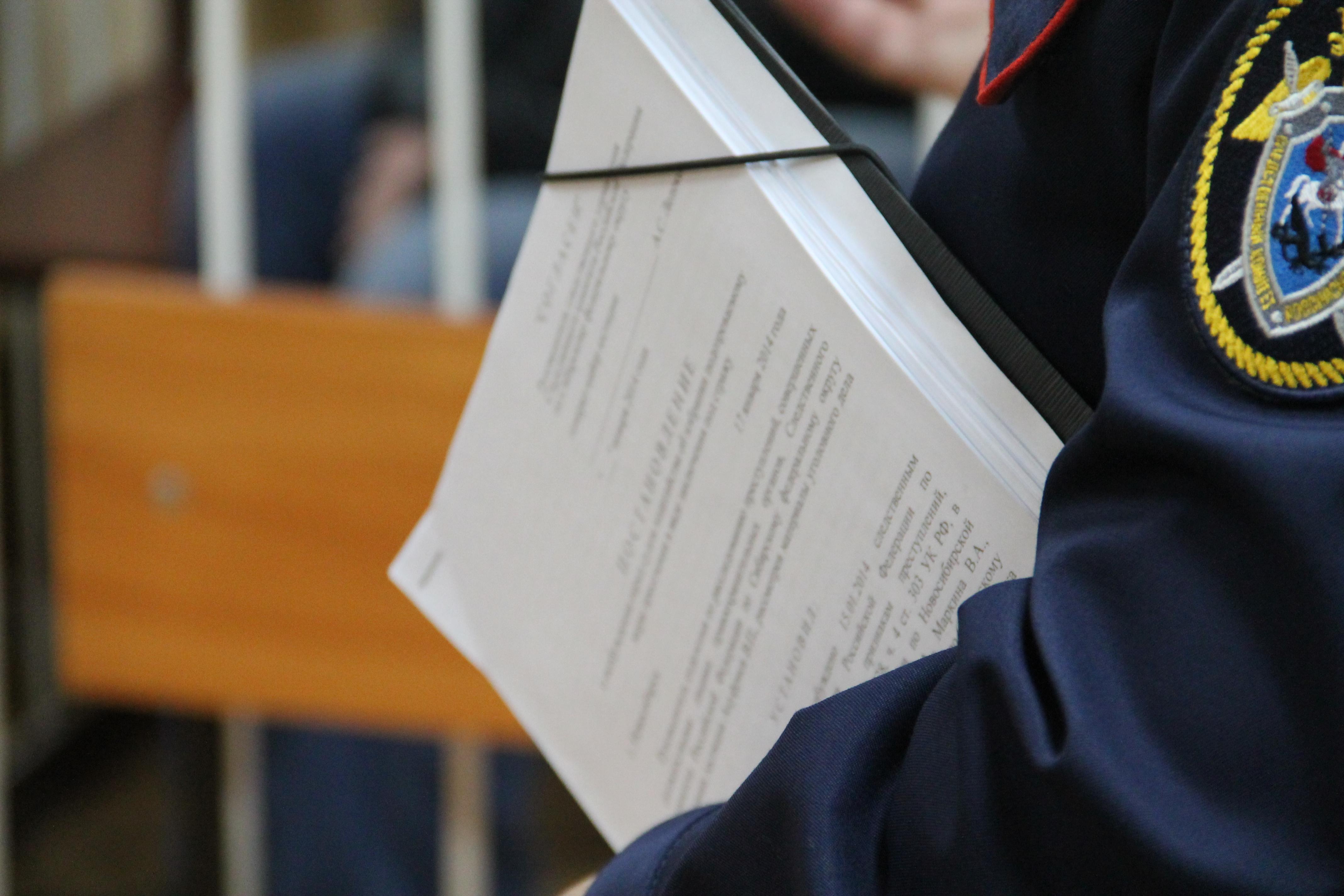 Прежний убийца вНовосибирске стал «полковником ФСБ» и«разведчиком-диверсантом»