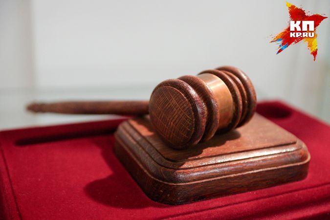 Екатеринбуржцу, устроившему стрельбу вресторане, вынесли вердикт
