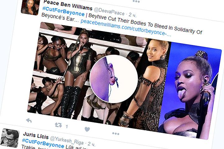 Хештеги #CutForBeyonce и #BleedForBeyonce быстро поднялся в топе твиттера и инстаграма