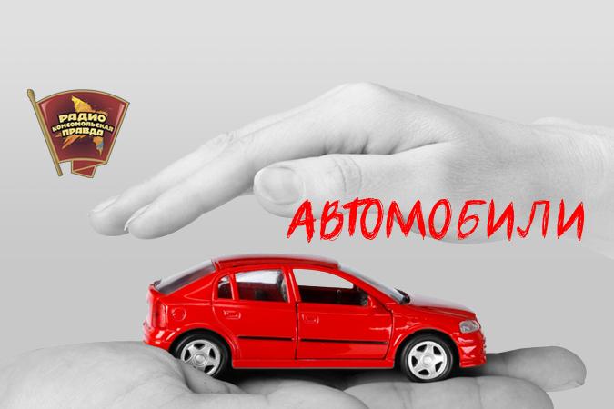 Синоптики посоветовали автомобилистам поменять резину