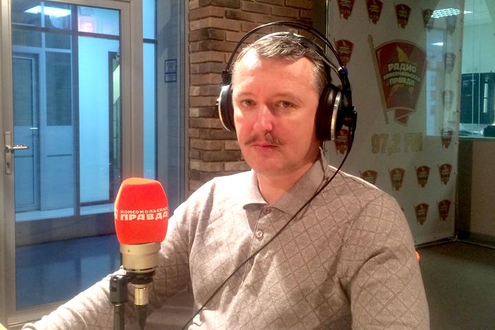Игорь Стрелков: Моторолу ненавидели до истерики. Я не вижу мотивов для того, чтобы его убил кто-либо, кроме Украины