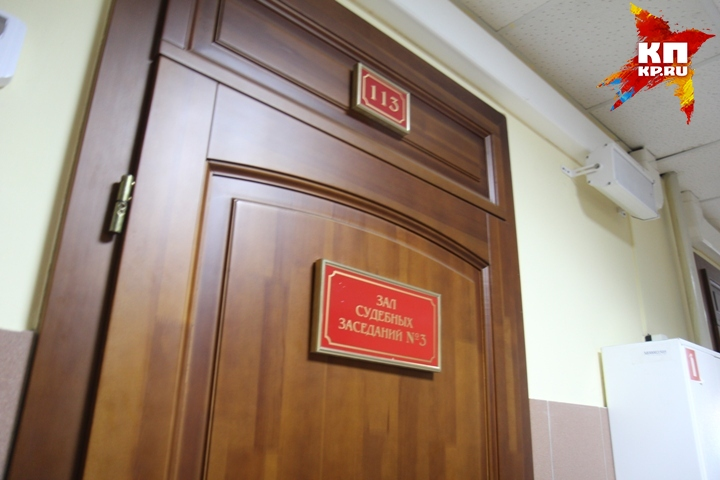 ВИркутске осудили студента, который получал наркотики попочте