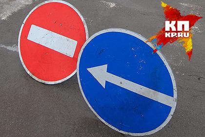 НаДень народного единства вВолгограде перекроют две улицы