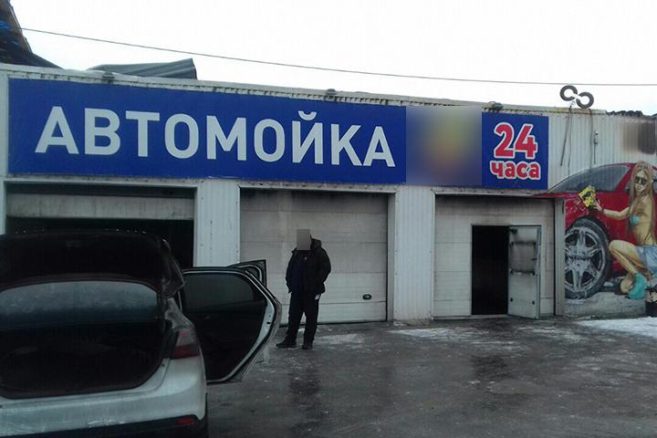 ВИркутске наулице Ширямова сгорела автомойка, умер человек
