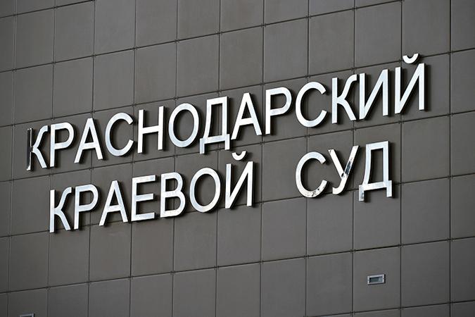 ВСтароминском районе депутата признали виновной всмертельном ДТП