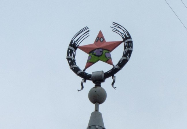 Вандалы вВоронеже превратили звезду СССР вперсонажа из«Спанч Боба»