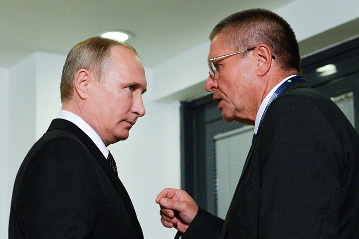 Путин принял решение сократить Улюкаева