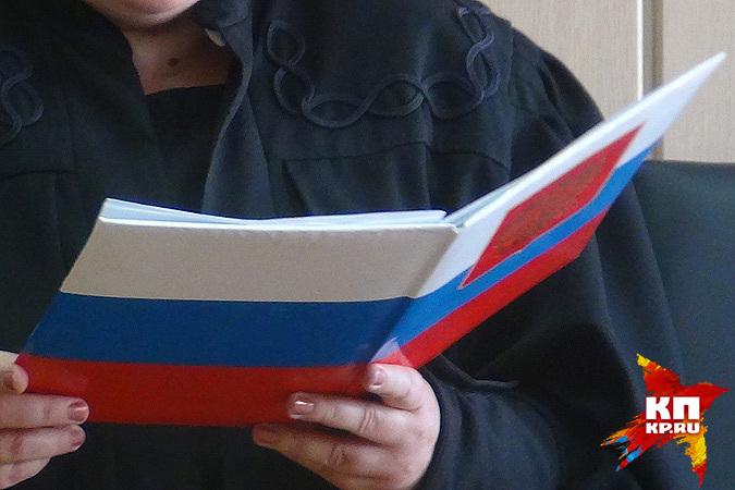 Хабаровчанин получил 13 лет колонии строгого режима занасилие над сыном