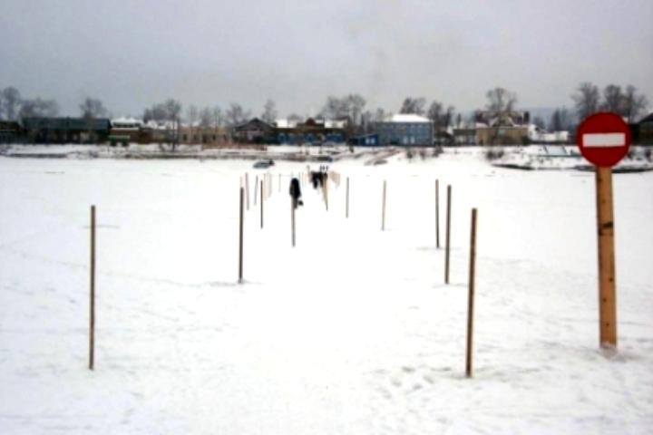 Первая в2015 году зимняя переправа заработала вКузбассе