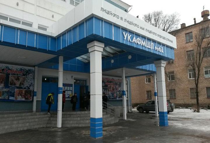 Скандал вокруг одной из лучших школ Бишкека разгорелся в конце октября. На сторону педагогического состава встали родители других учащихся и выпускники знаменитого физмата, за недовольную родительницу вступился депутат Икрамов.