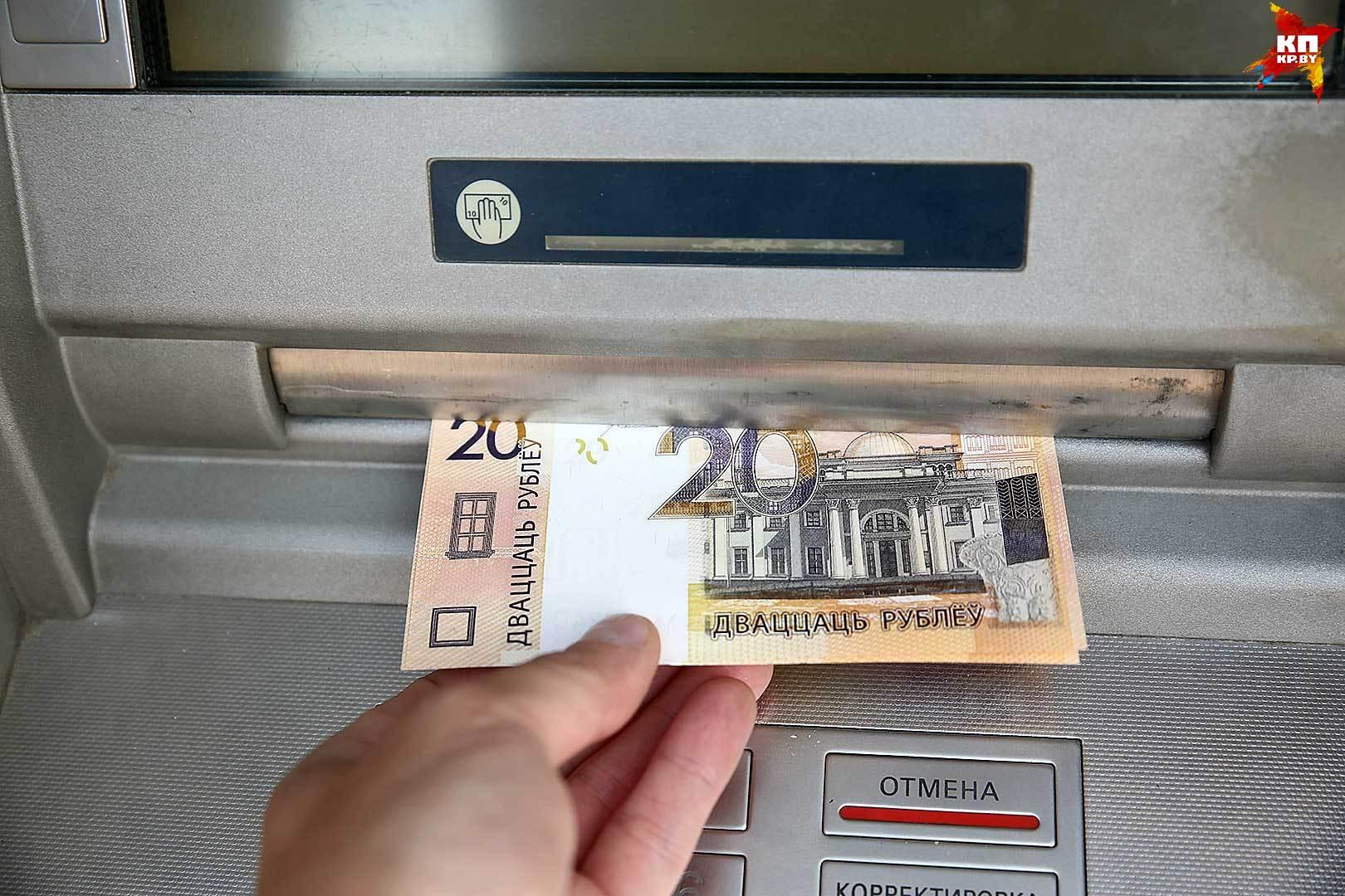 Белорусские банкоматы взламывала международная преступная группа
