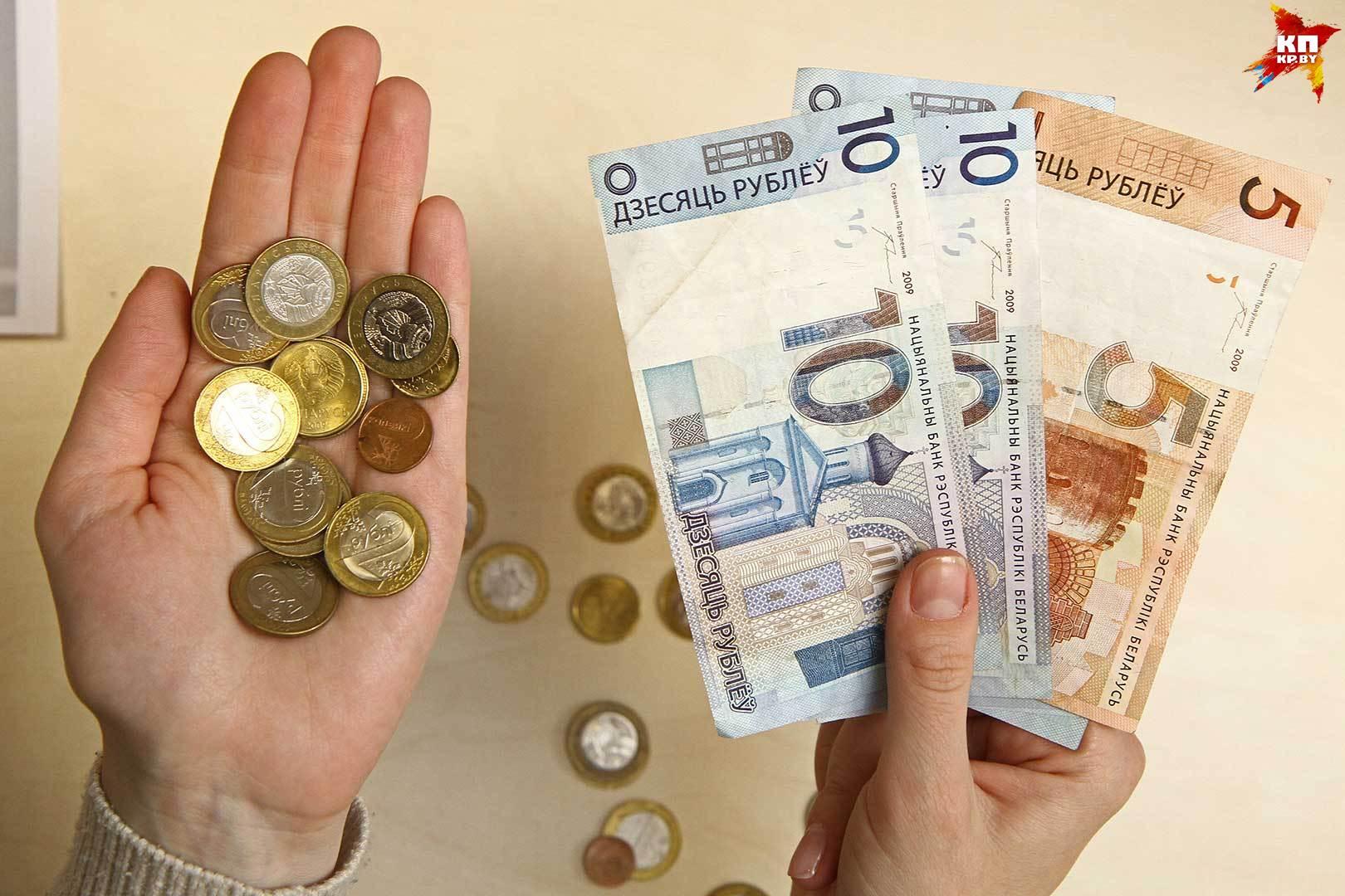 В Минске планируют увеличить единый налог.