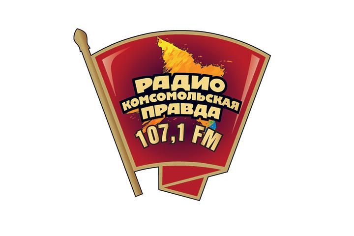 107,1 FM