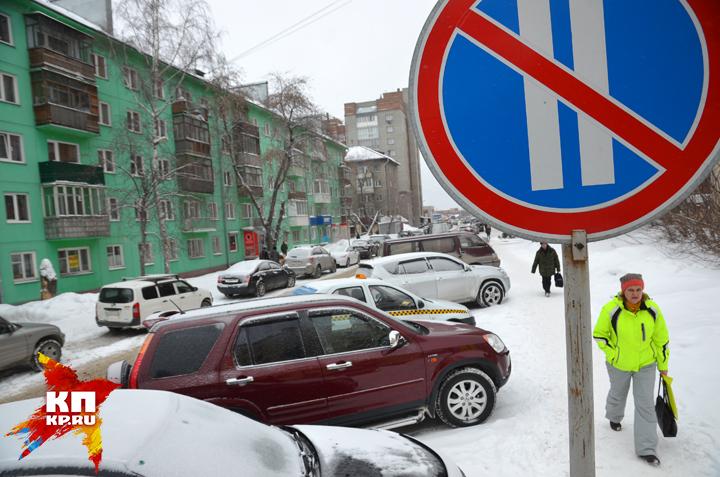 Ограничения для парковок на улицах Новосибирска начнут действовать с 12 декабря.