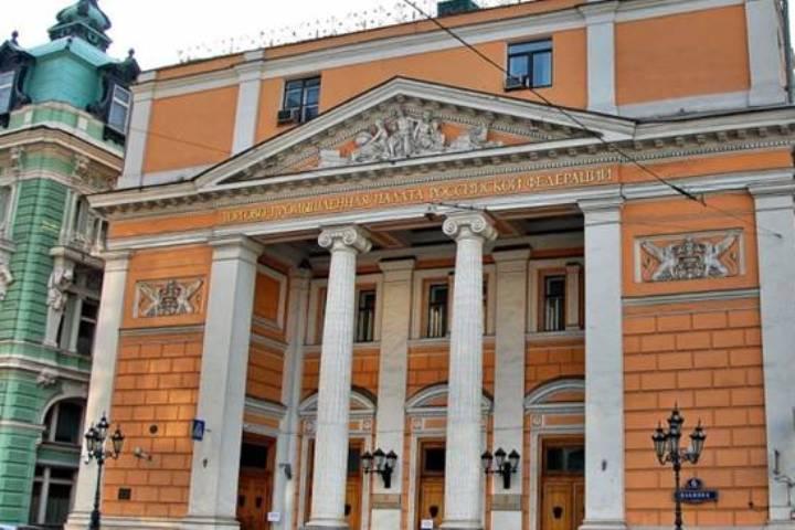 Брянские изборцы приняли участие в заседании Торгово-промышленной палаты в Москве