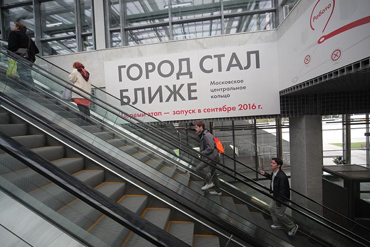 В этих местах соединят линии метро, Московского центрального кольца, железной дороги и маршрутов наземки
