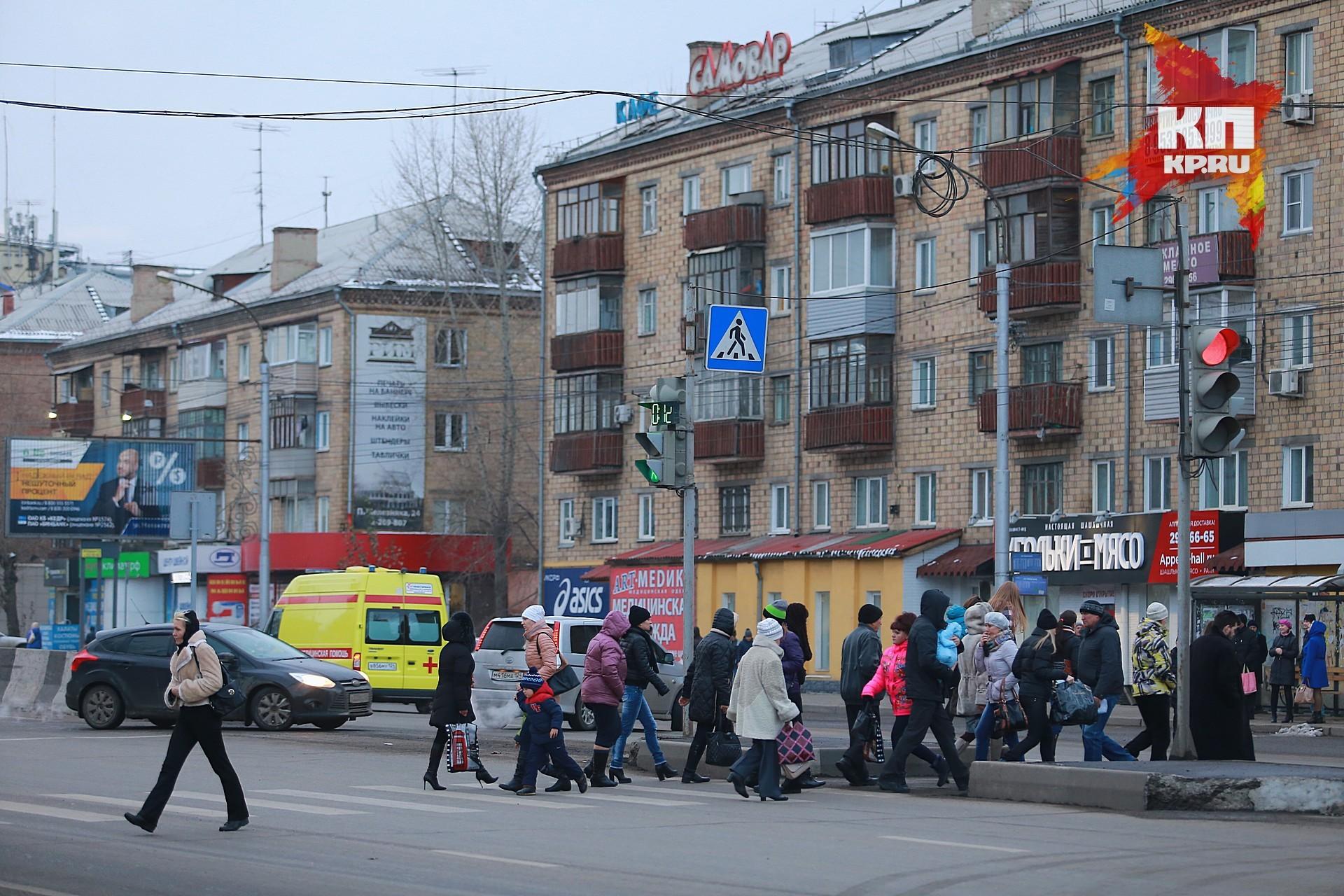 ВКрасноярске мошенники при обмане водителей используют старушку «ссердечным приступом»