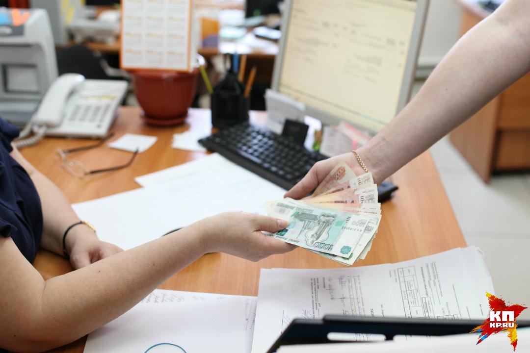 ВКирове председатель ТСЖ присвоила деньги жильцов