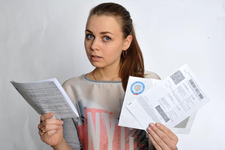 Налог на имущество — квартиры, дачи, гаражи — по общему правилу, в этом году надо заплатить до 1 декабря.
