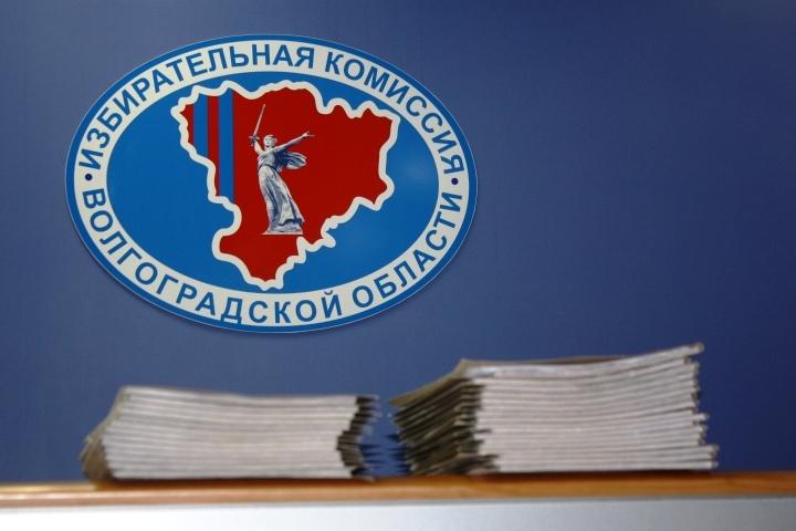 Председателем Облизбиркома будет Виктор Черячукин