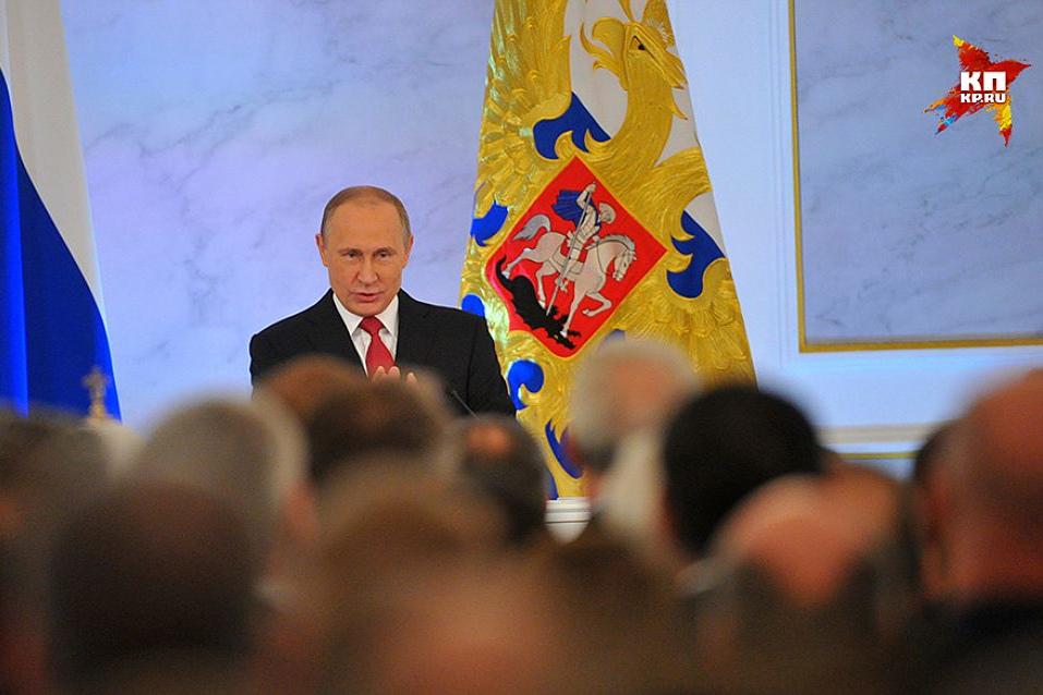 Путин: Россия никогда не искала врагов