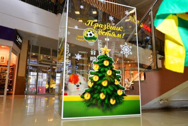 Футболисты «Кубани» стали участниками акции «Праздник детям»