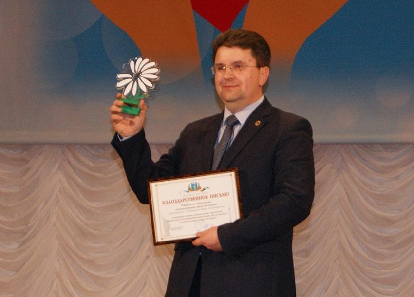 По словам Игоря Лазарева, горожане собрали на лечение малышей даже больше средств, чем ожидалось. фото: с сайта администрации города Белгорода.