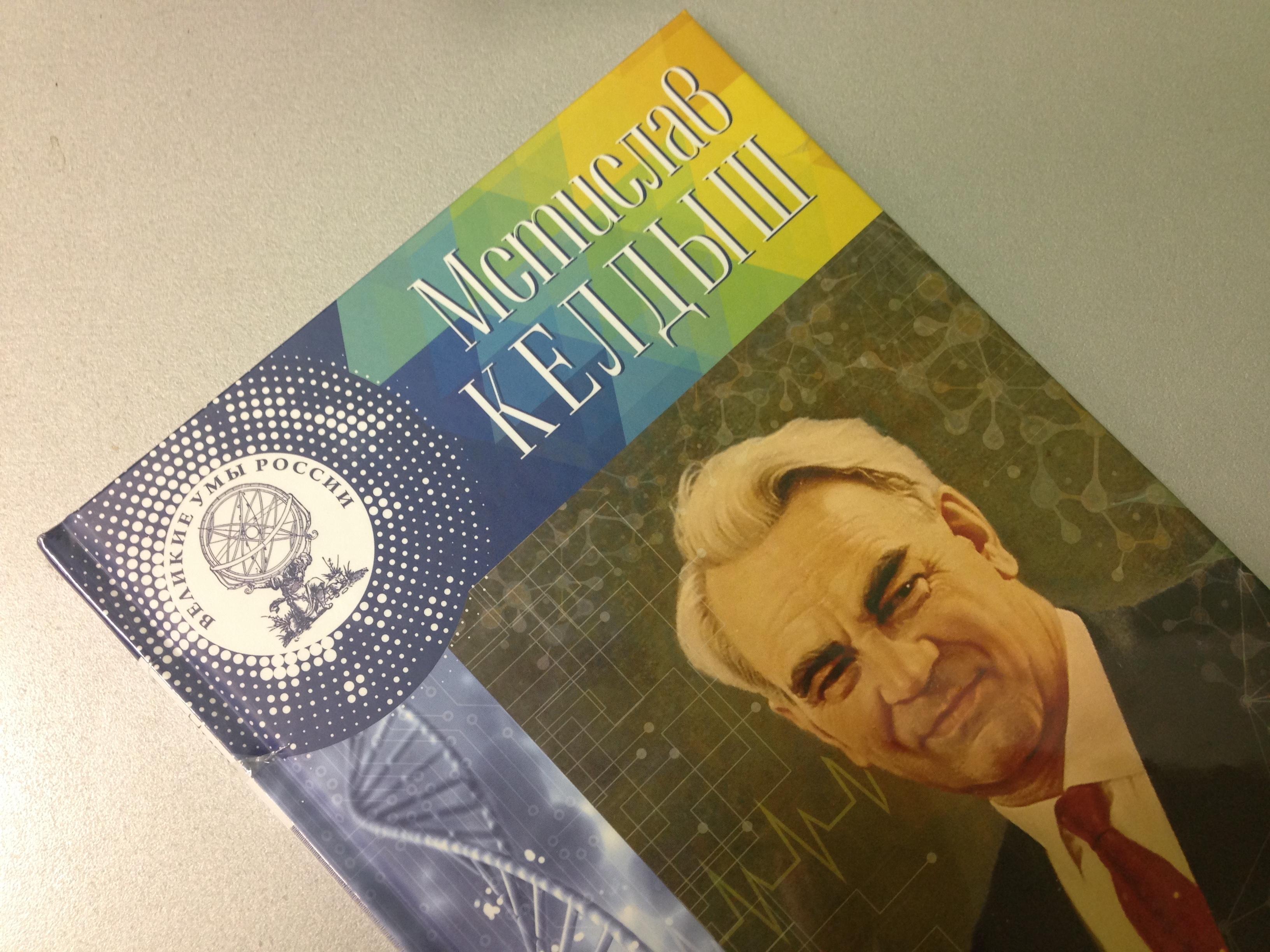 Книгу уже можно найти в киосках печати.
