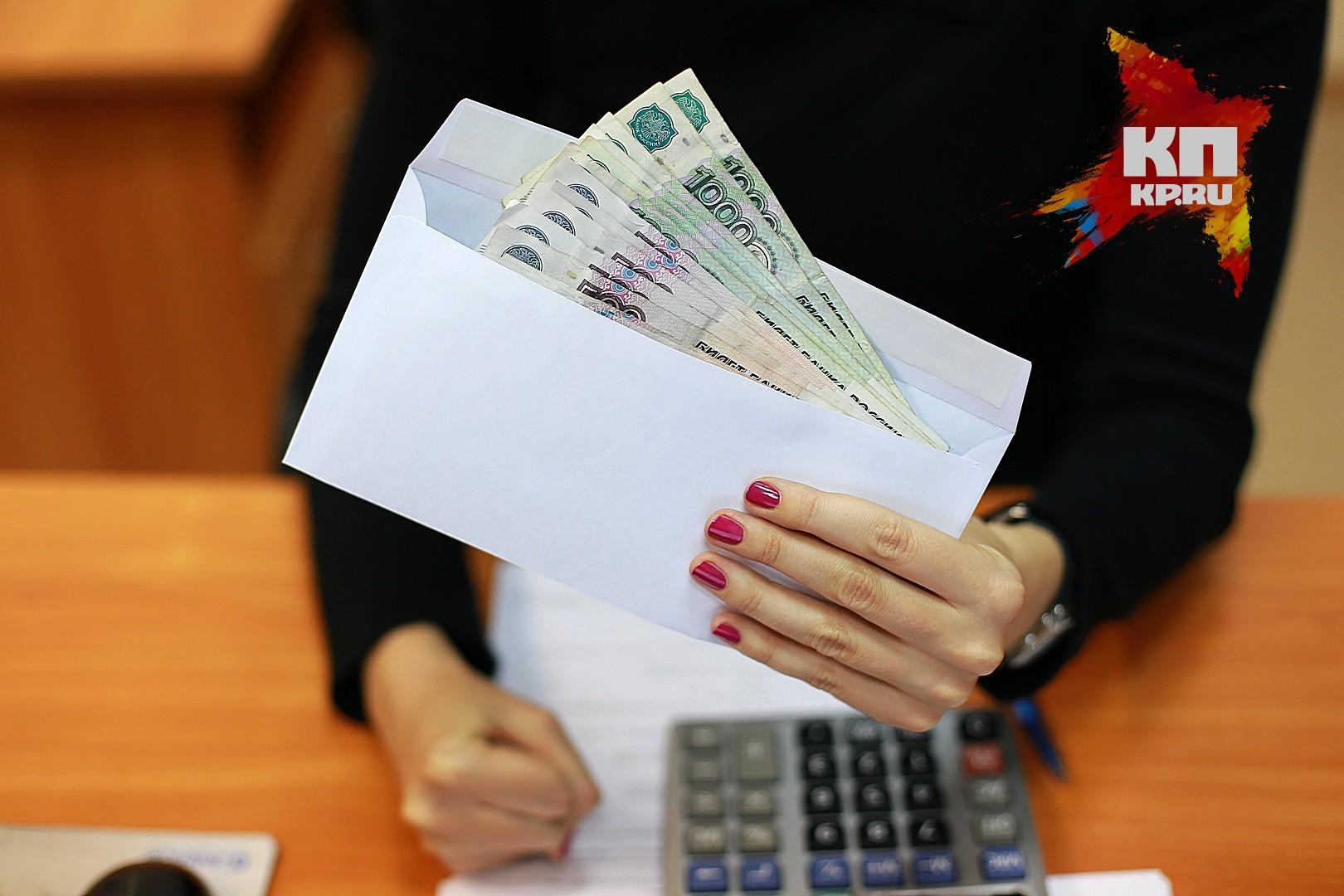 Средний размер взятки вКрасноярском крае вырос загод в18 раз