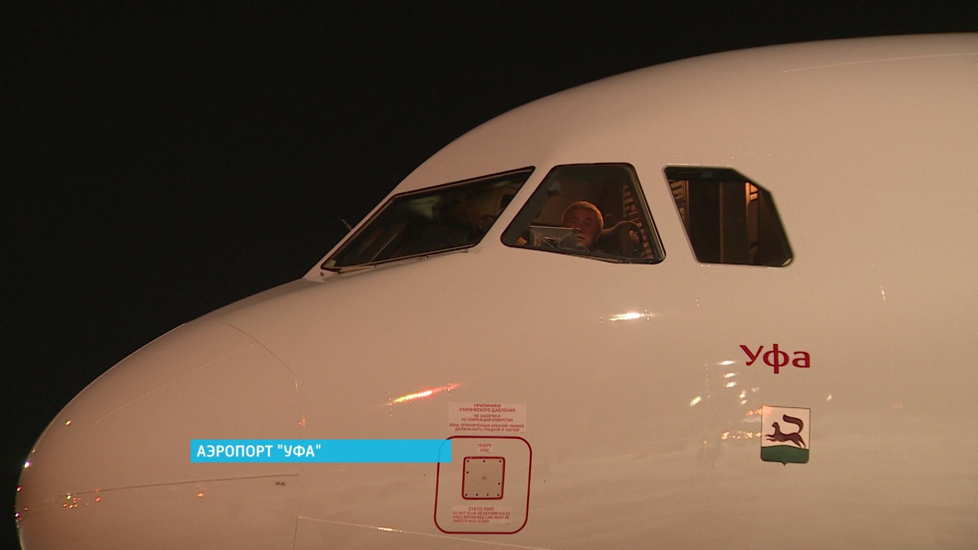 Российскому авиалайнеру присвоено имя «Уфа»