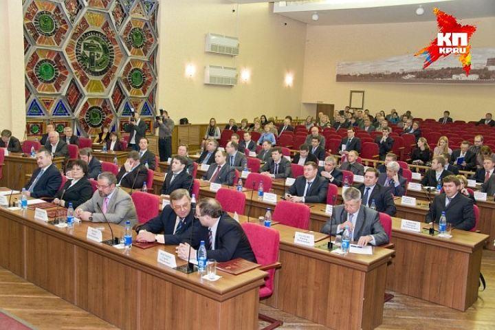 ВИжевске прошла заключительная в2015-м году сессия Городской думы