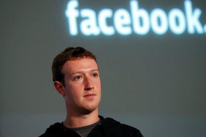 Цукерберг разработал «умного» помощника подому