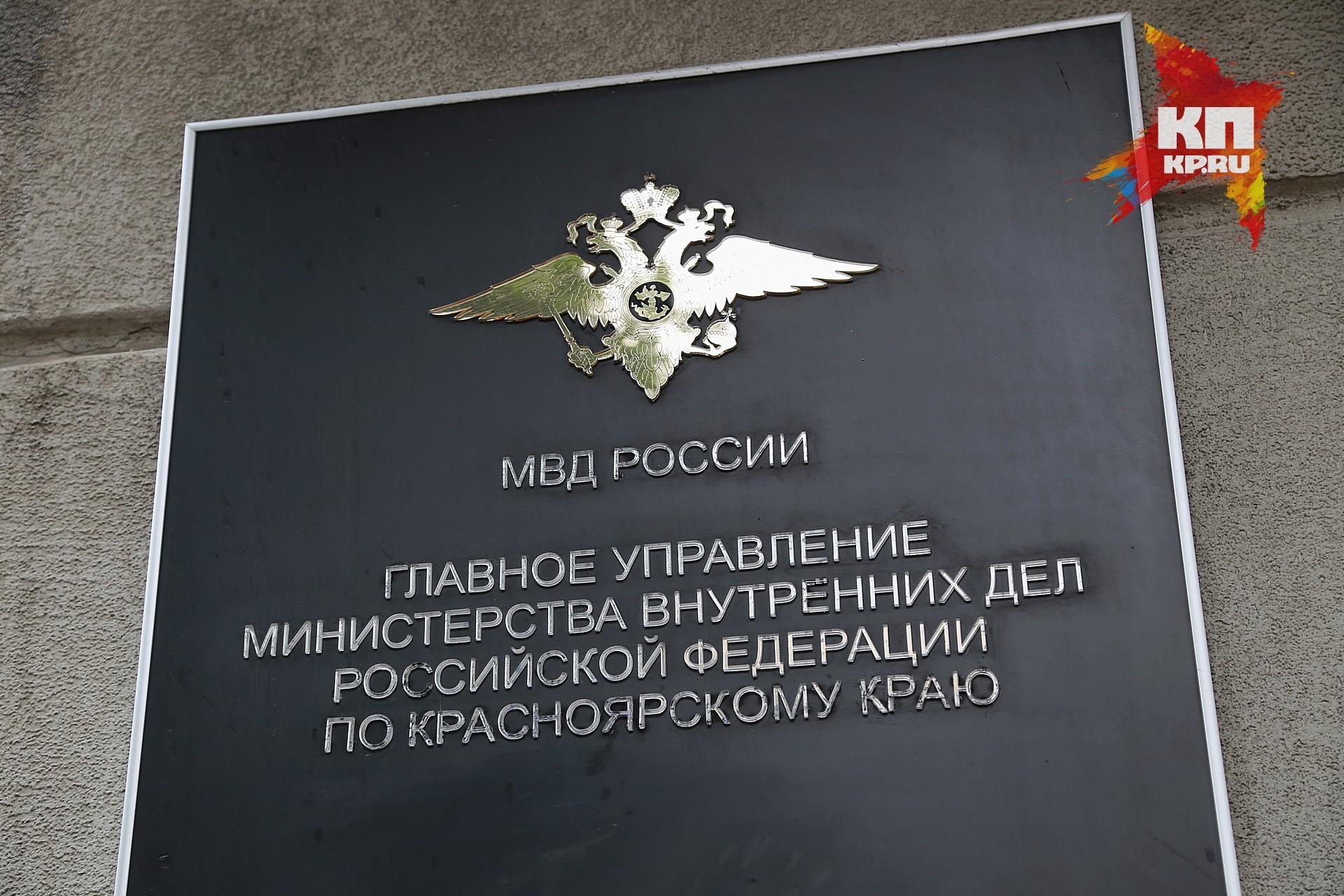 ВКрасноярском крае полицейские изъяли неменее 2 тонн подозрительного лосьона