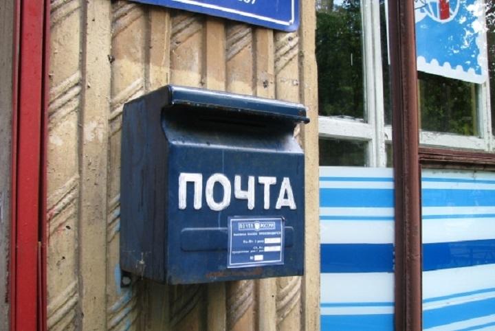 Вновогодние праздники почтовые отделения небудут работать три дня