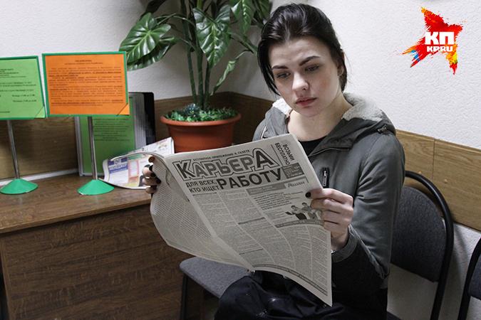 За год в Минске стало на 8 тысяч безработных меньше.