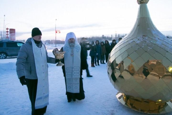 В Мегионе освятили купол строящегося храма в честь Архистратига Михаила. Фото ugraeparhia.ru