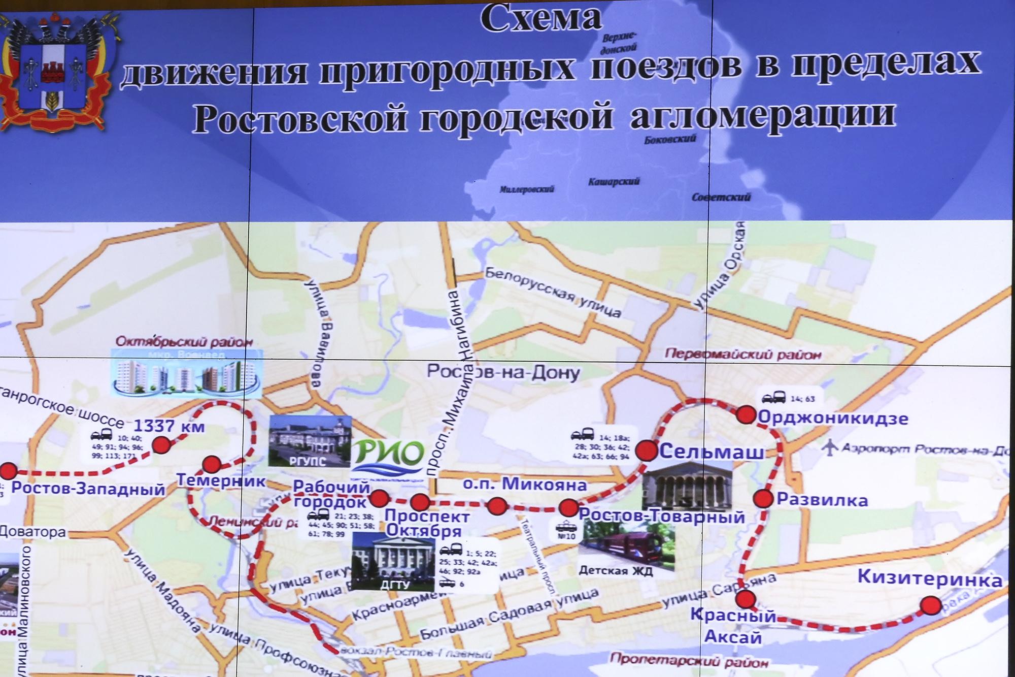 ВРостове план развития городской электрички разработают вфевралю