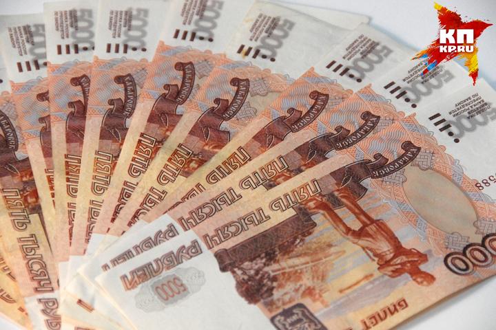 Рост налоговых поступлений вбюджет Кубани втечении следующего года составил приблизительно 11,4%