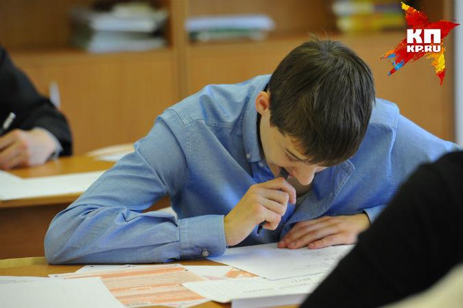 Карантин вомских школах продлили до7февраля