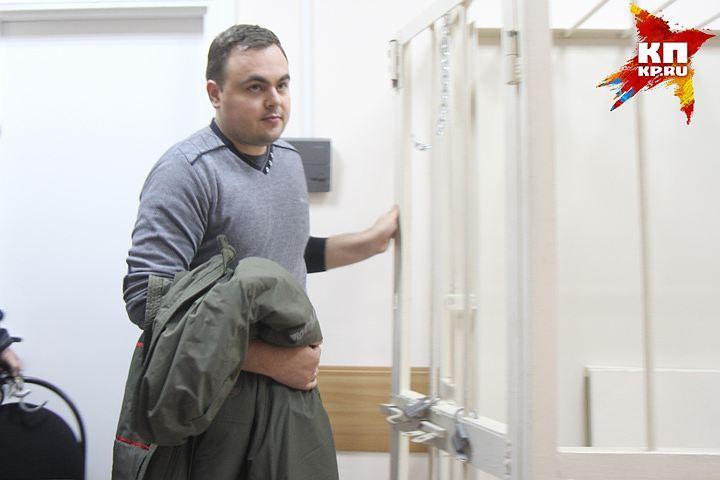 Юрист опровергла реабилитацию полицейского поделу о«Боярышнике»