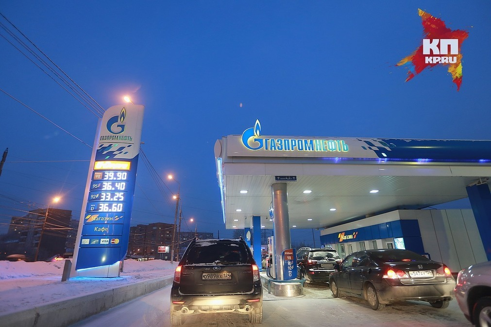 ВЯкутске самый дорогой бензин. ВКрасноярске— самый дешёвый