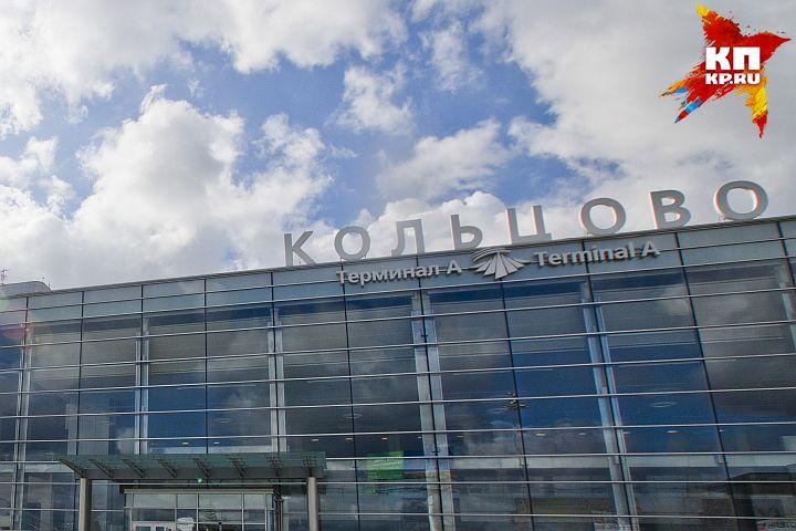 Скончался пассажир, из-за которого вКольцово экстренно сел самолёт