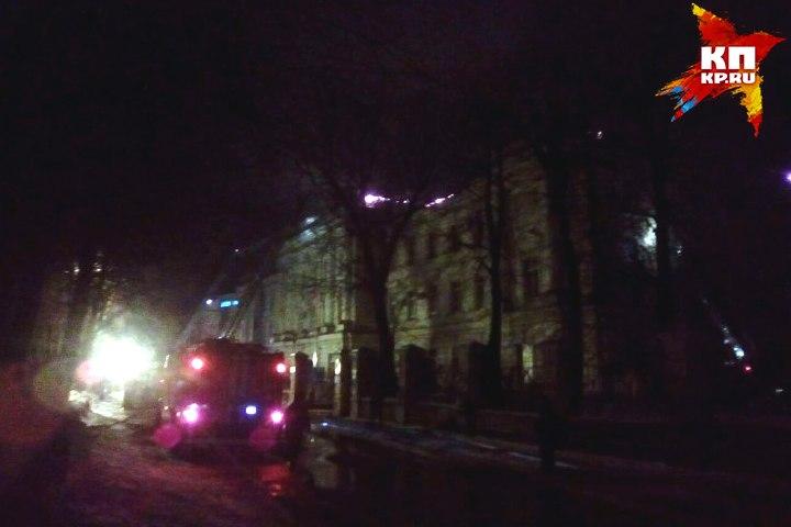 Пофакту пожара вдетской клинике вТвери возбуждено уголовное дело