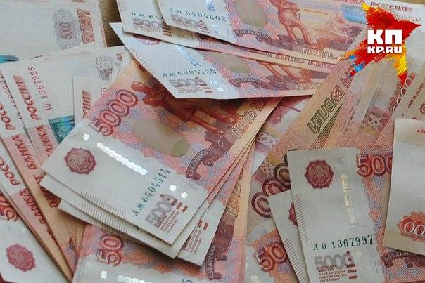 ВОмской области предприниматель лишился 500 000 руб. в итоге действий мошенников