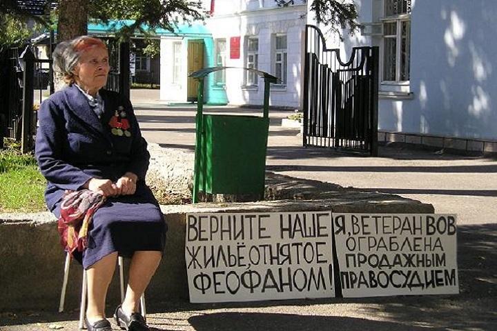 ВСтаврополе епархия пробовала  сделать бомжами ветерана ВОВ иеесемью