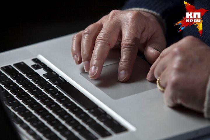 Два сайта будут заблокированы потребованию Глазовской межрайонной прокуратуры