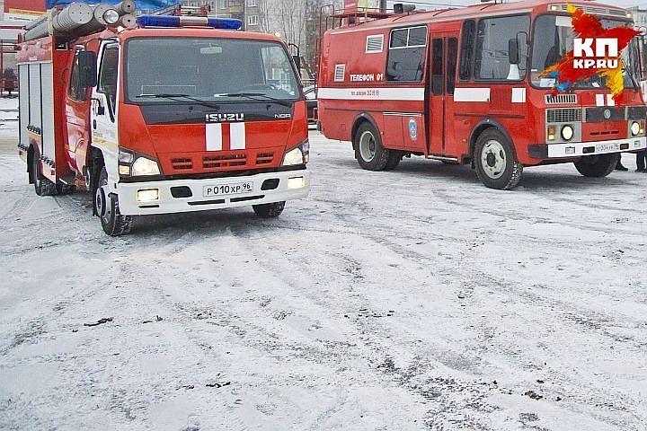 Напожаре вКрасноуфимске 4 человека задохнулись отугарного газа