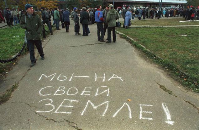 Фото: Владимир ВЕЛЕНГУРИН